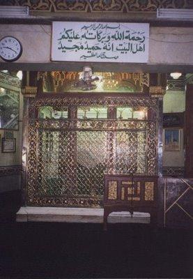 Makam Sydatina Aishah r.a.