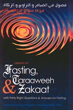 Lessons of Fasting, Taraaweeh and Zakaat