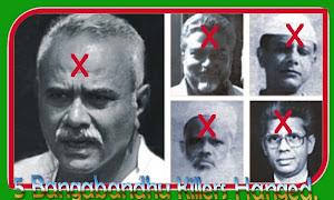 5 murderers of Bangabandhu