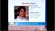 Media Coverage - CNBC Awaaz