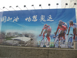 Olympic Spirit of Beijing