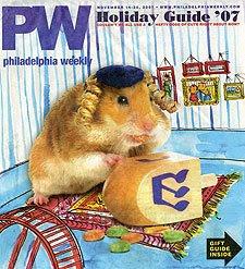 Hamster juif