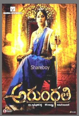 Arundhati Songs Lyrics In Tamil Mp3 - downloadsongmusic.com