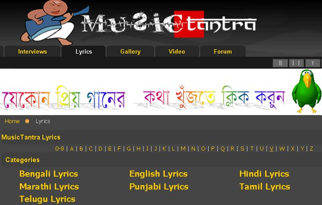 lyrics for Bangla, English, Hindi, Punjabi, Marathi, Tamil and many more songs