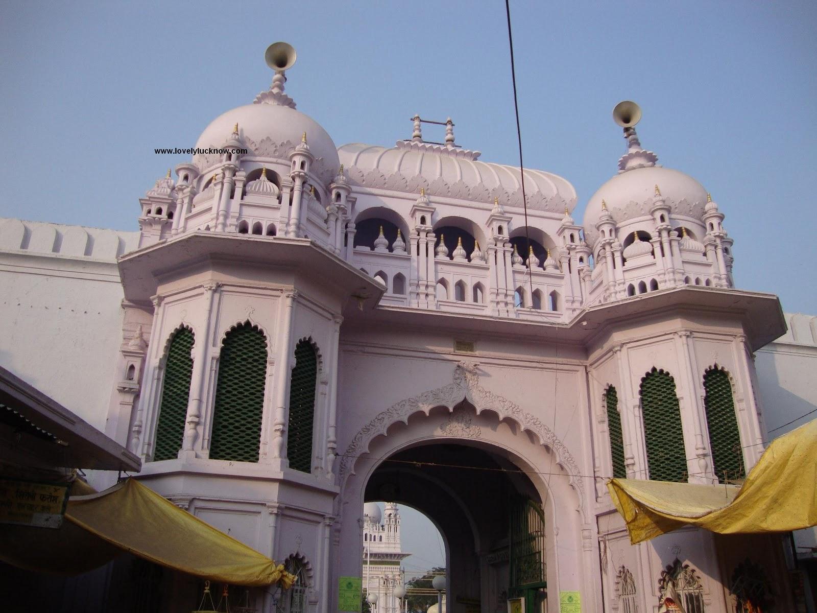 Deva Sharif Images