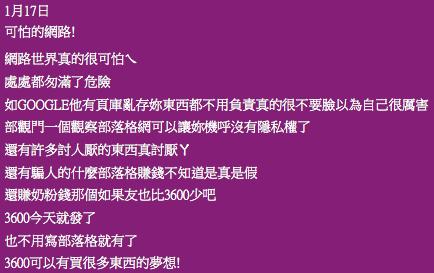 [screen-capture.png]