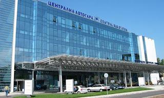Централна Автогара София