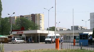 Автогара София - Подуене