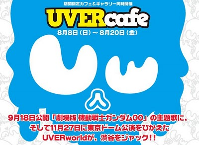 UVERcafe! :D UVERworld+Cafe+2010+SRjrock