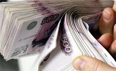 """""""ЗОЛОТАЯ МОЛОДЁЖЬ"""" Money"""