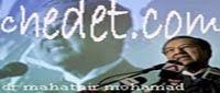 Blog Tun Mahathir