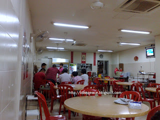 Yong Peng's Old Street Town kopitiam