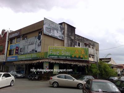 Five Star Kampung Chicken Rice, JB