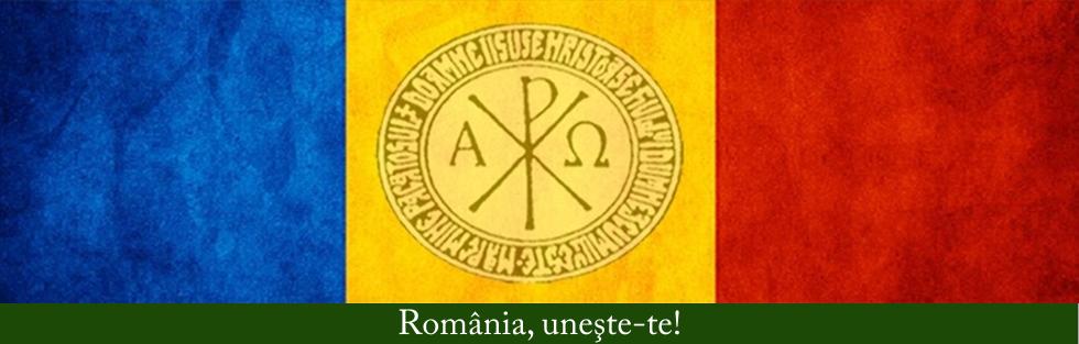 ROMÂNIA, UNEŞTE-TE!