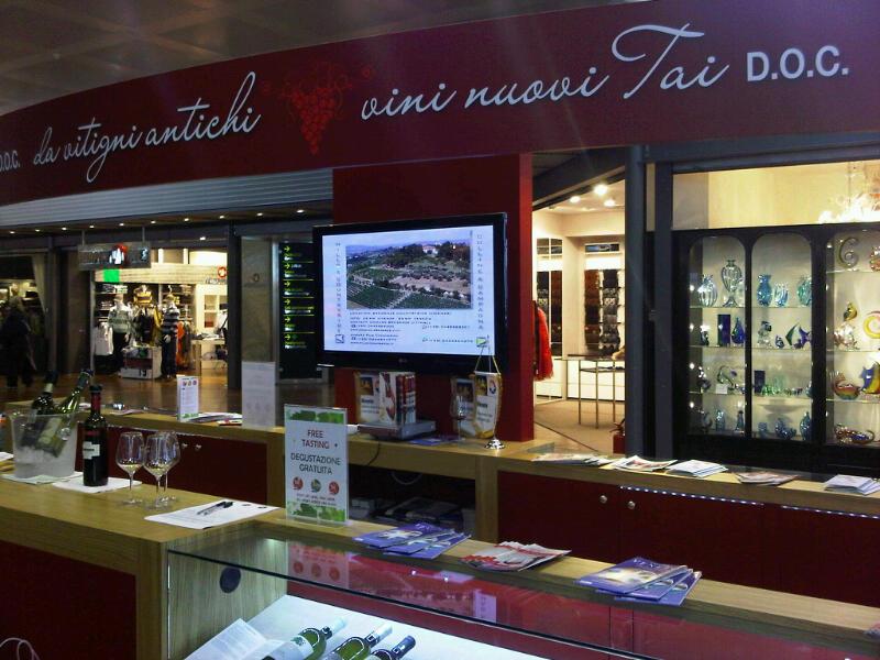 Tocai Friulano Grape Referred to Tocai Friulano