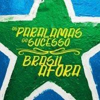 brasil fora paralamas Paralamas do Sucesso Brasil Afora