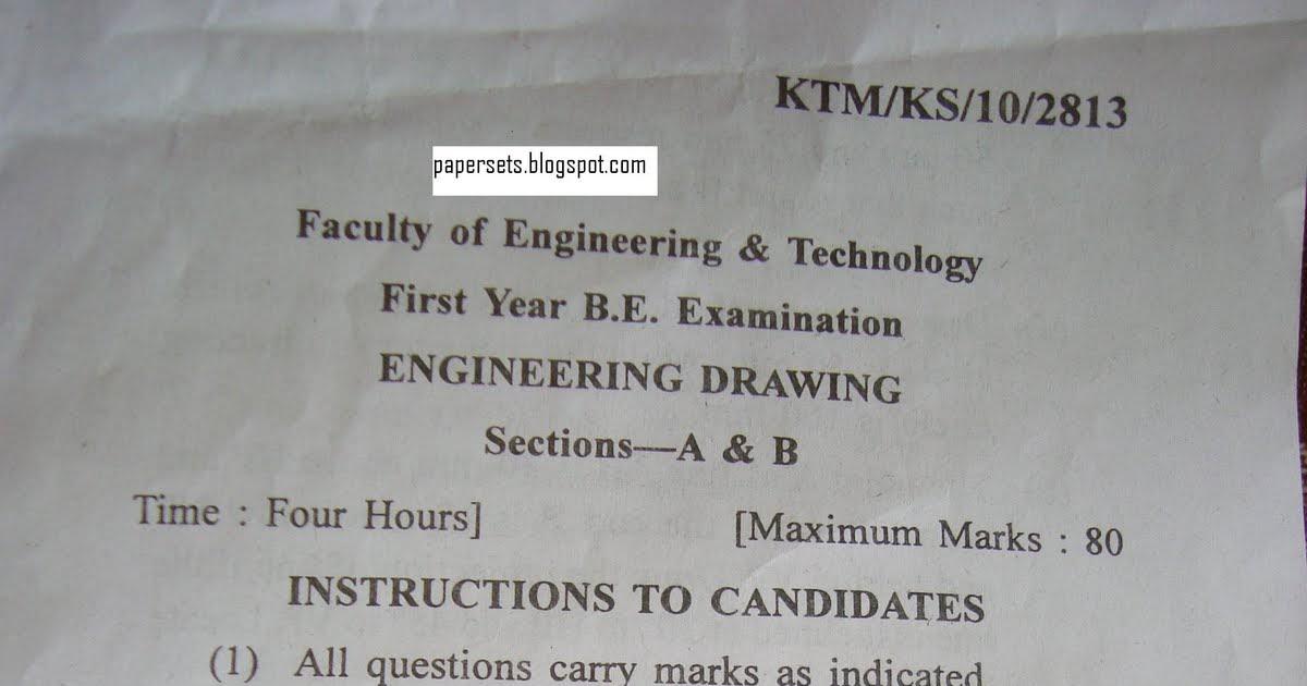 Engineering essay