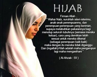 Hijab Quotes in Quran