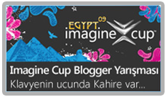 imagine cup blogger