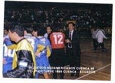 SELECCION DE ECUADOR 3 - SELECCION DE BRASIL 2