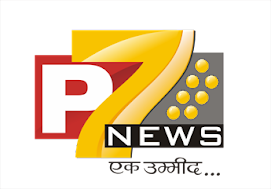 P 7 News Channel Logo