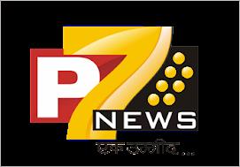 P 7 News Channel Logo