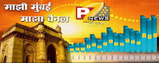 P7 most watched Hindi News Channel across Mumbai