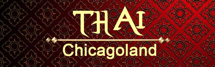 ThaiChicagolandtemp.com