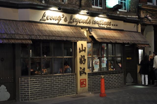 Leongs+Legends+Continue+review+London+Taiwanese+food+Chinatown