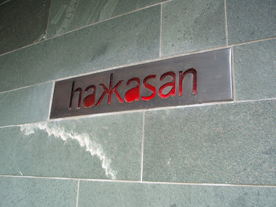 Hakkasan+review+london
