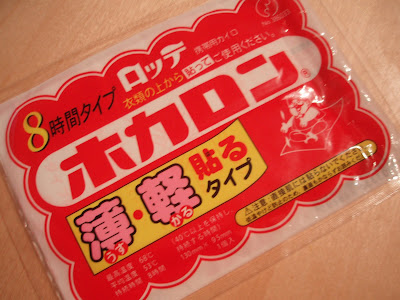 Japan-hot-powder-packs