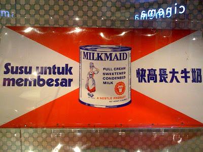 Vintage+Singapore+Milkmaid+Condensed+milk