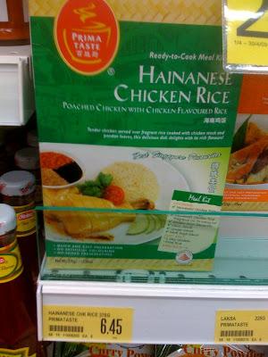 Prima+Taste+Hainanese+Chicken+Rice