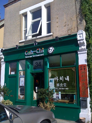 Cah+Chi+review+London+New+Malden+Korean+restaurant
