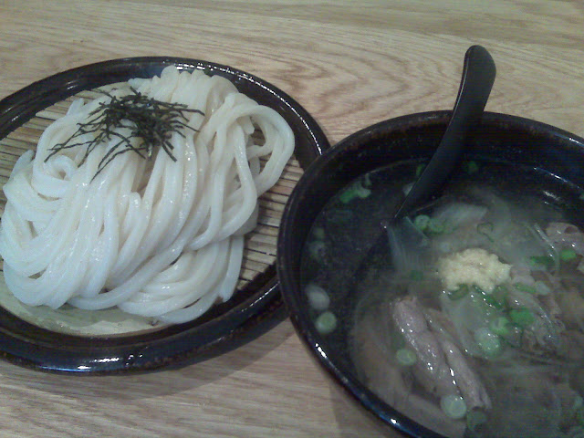 Koya+review+Udon+Specialist+Frith+Street+Japanese+restaurant