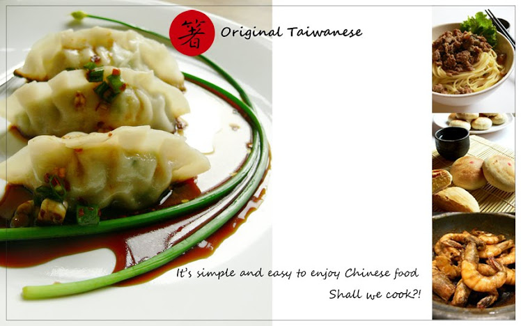 Easy chinese food recipe original taiwanese forumfinder Choice Image