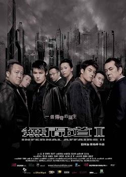Vô Gian Đạo 2 - Infernal Affairs 2 (2003) Poster