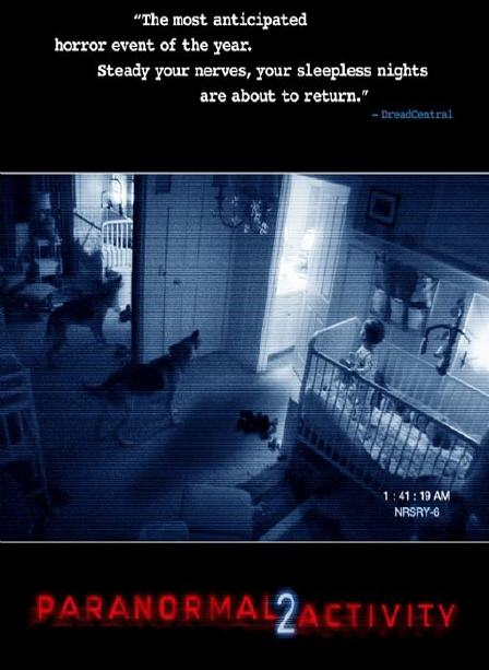 Paranormal Activity 2 UNRATED