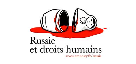 Amnesty International détourne la chute de Mylène Farmer