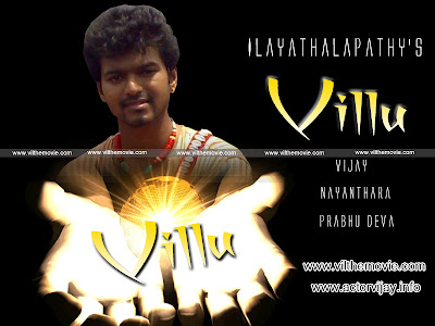 kollywood film actor vijay villu wallpaper new