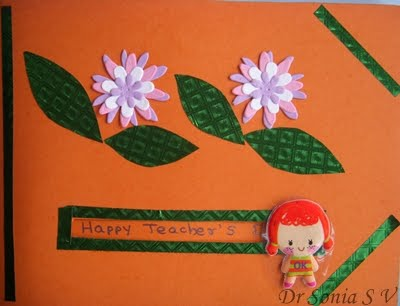 Cards crafts kids projects slider card teachers day card slider card teachers day card m4hsunfo Image collections