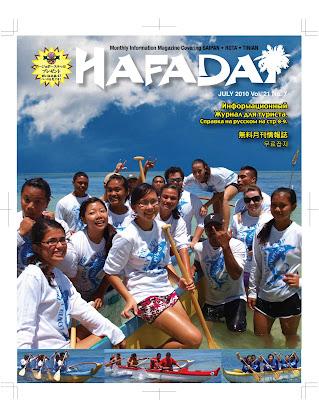 hafadai magazine