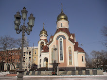 Orthodox Chapel, Vladivostok