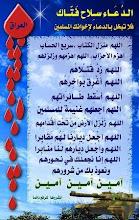!!Amalkan doa ini!!