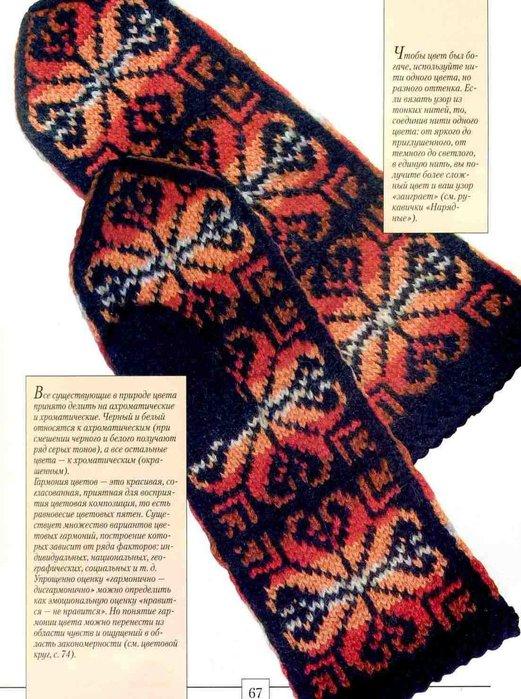 схема вязания варежек крючком вязание