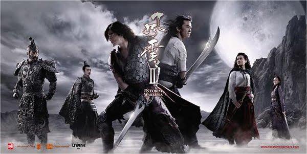 ดูหนังออนไลน์ Storm Warriors ฟงอวิ๋น ขี่พายุทะลุฟ้า ภาค2 [Mini HD]