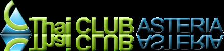 Club Asteria โอกาสในการสร้างได้ของคุณ !!!