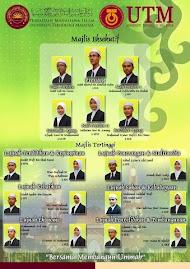Pimpinan PMIUTM sesi 2009/2010