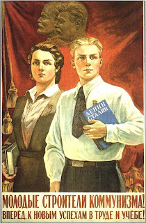 Советское общество сразу же после своего возникновения стало мешать многим...