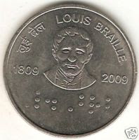 India Braille coin